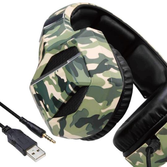 Headphone Gamer Camuflado 7.1 Surround Drive Stereo Super Bass PS4 PC Celular XSoldado Exbom - GH-X2700