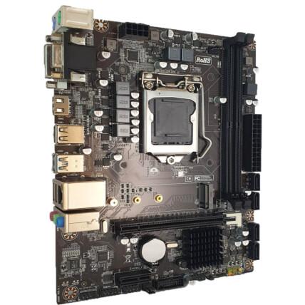 Placa Mãe Para Intel LGA1151 Maxxdigital 2x DDR4 6x Usb VGA/Hdmi/DVI - TG-H310-G398